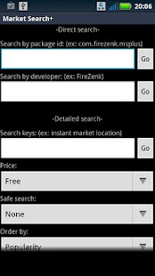 Market Search Plus - screenshot thumbnail