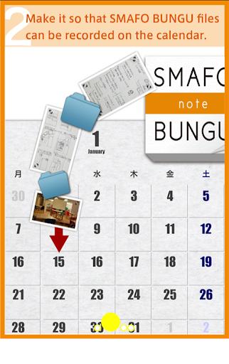 SMAFO BUNGU note 1.1.3 Windows u7528 1