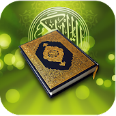 Quran MP3 With Kanada