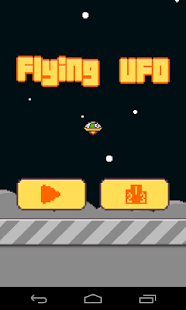 Flying UFO - screenshot thumbnail