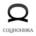 Соционика icon