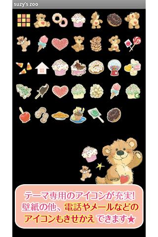 無料个人化AppのWe love Boof for[+]HOMEきせかえテーマ|記事Game