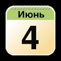 Records Calendar APK for Ubuntu