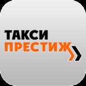 «Такси Престиж» Калуга