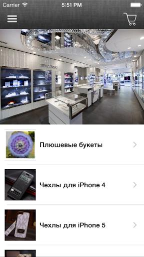Интернет-магазин Podarki-Group