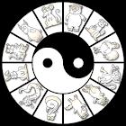 Chinese Zodiac Calculator icon