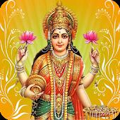Laxmi Vandana