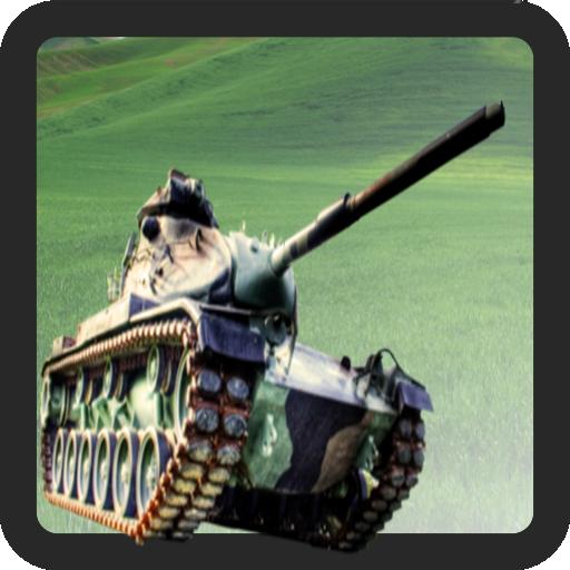 山地坦克的使命 動作 App LOGO-硬是要APP