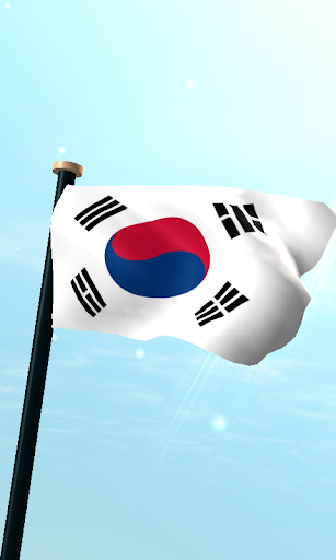 韩国旗3D免费动态壁纸