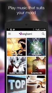 Anghami - Free Unlimited Music - screenshot thumbnail