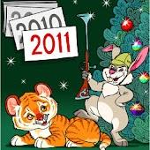 SMS-MiX: Новогодний 2011