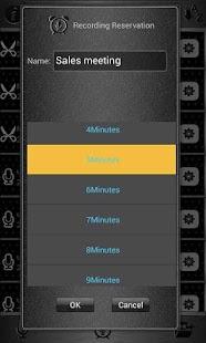 聲過留痕|玩生產應用App免費|玩APPs