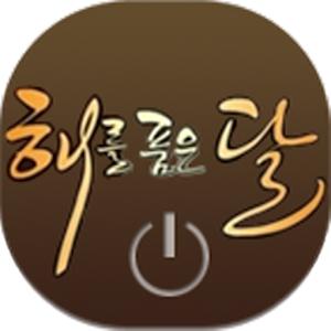해를 품은 달 무료다시보기-가입없음/TV드라마