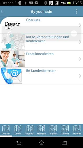 【免費醫療App】By your side-APP點子