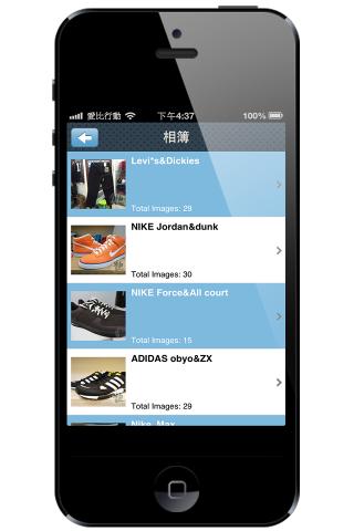商業必備免費app推薦|柚子潮流服飾線上免付費app下載|3C達人阿輝的APP
