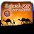 Sejarah 25 Nabi dan Rasul logo