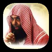 محاضرات الشيخ خالد الراشد