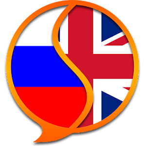 Apk game  English Russian Dictionary   free download