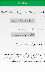 KurdKey Keyboard