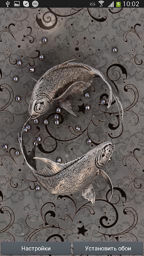 Pisces LWP HOROSCOPE
