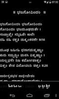 Screenshot of Stotramaala