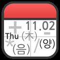 날짜 계산기 모음 icon