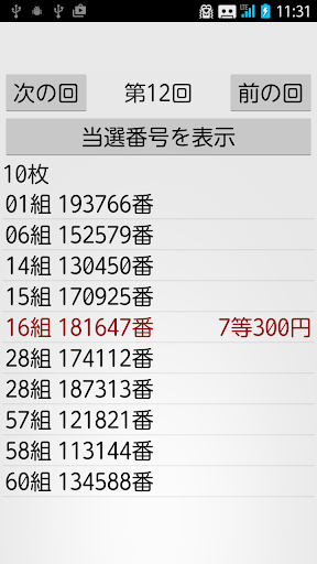 u30eau30a2u30ebu5b9du304fu3058u30b7u30dfu30e5u30ecu30fcu30bfu30fc 2.21 Windows u7528 5
