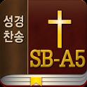SinaiBible-A5 logo