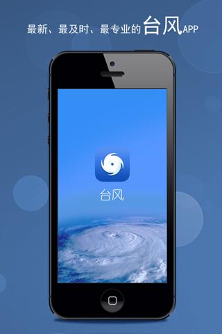 天氣預報查詢一周_天氣預報15天查詢_今天,明天,未來天氣預報查詢_天氣網