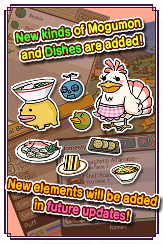 Super Gourmet Creature Mogumon- screenshot