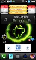 Screenshot of AniGIF Live Wallpaper