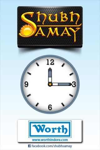 ShubhSamay- screenshot