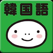 YUBISASHI Phrase book Korean