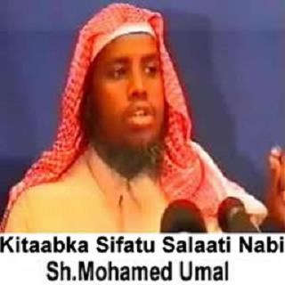 Sifatu Salaat Nabi Somali - screenshot