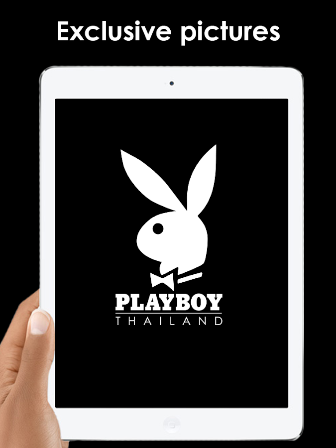 PLAYBOY Theme- screenshot