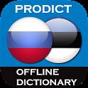 Russian <> Estonian dictionary icon