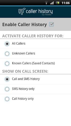 CallerHistory