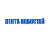 Russian News Headnlines
