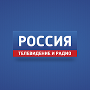 App Russia. Television and Radio. APK for Windows Phone