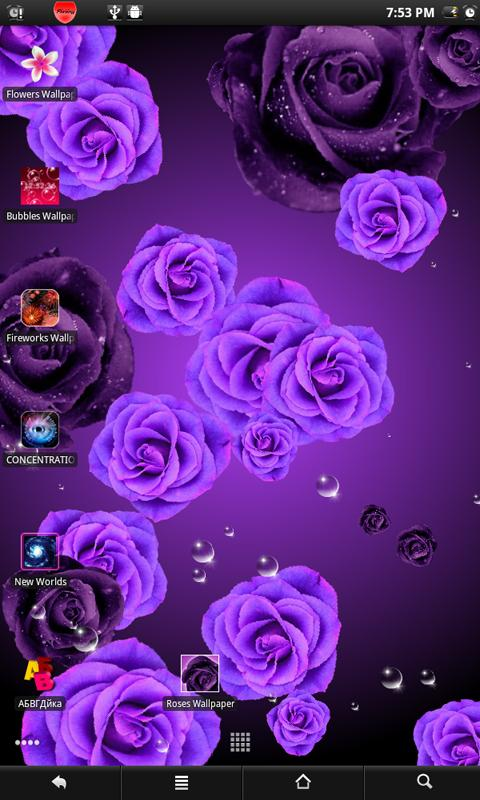 galaxy animated wallpaper android