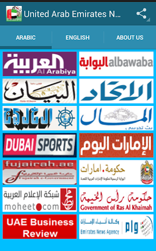 United Arab Emirates Newspaper