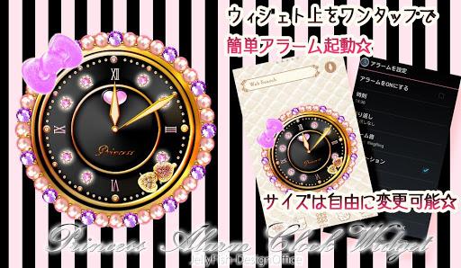 キラ姫☆小悪魔系アラームクロックウィジェット 目覚まし時計2