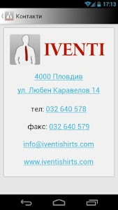 IVENTI screenshot 6