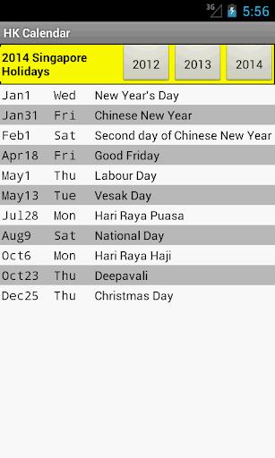 免費下載生產應用APP|新加坡記事日曆2014 app開箱文|APP開箱王