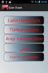 Ezan Duası, Sala ve Ezan Dinle Apk Download Free for PC, smart TV