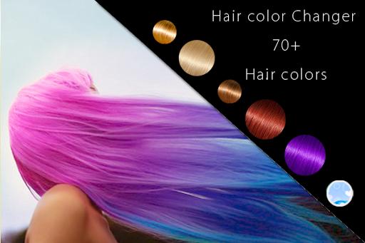 免費下載攝影APP|改變頭髮顏色 app開箱文|APP開箱王
