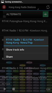 香港电台 音樂 App-愛順發玩APP