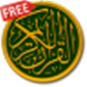 Al Quran (Mushaf Madina) icon