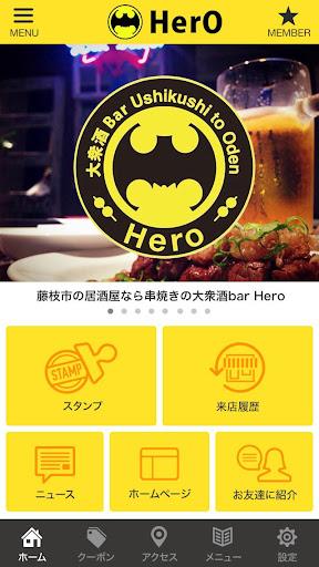 藤枝の居酒屋Heroの公式アプリ