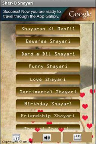 Pocket Shayari - screenshot
